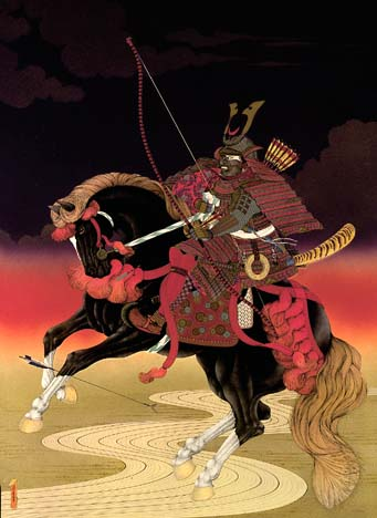 Hostallero - Black Horse Shogun